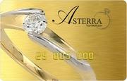 Подарочные сертификаты от торгового дома Asterra